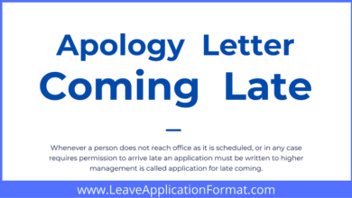 Photo of Application for Being Late: Samples, Templates, Examples